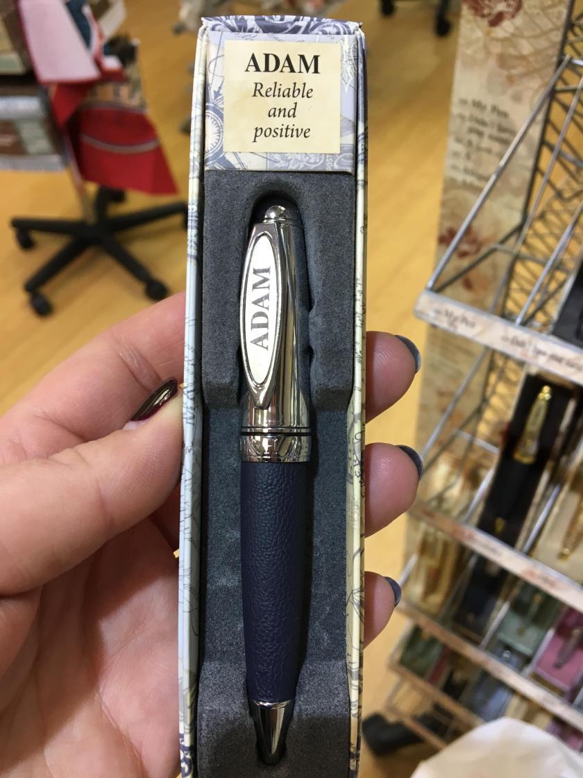 pen adam